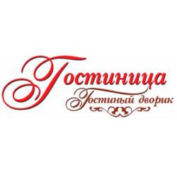 gostinyy-dvorik-logo