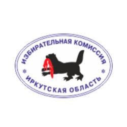 logo-irkio