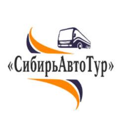 logo-sibavtotur